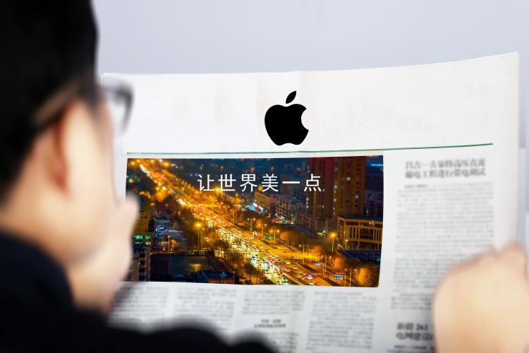 Apple Store关门损失惨重 在线销售难以弥补