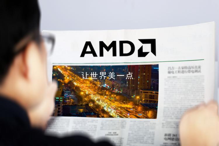 AMD CPU最弱一环成功翻身 苏姿丰:135款AMD笔记本在路上