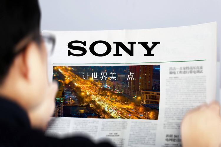 索尼首席执行官:PS5运行速度将比PS4快100倍