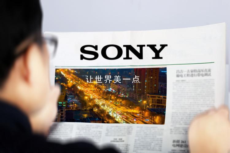 外媒称索尼下周召开PS5线上活动 将公布多款游戏大作