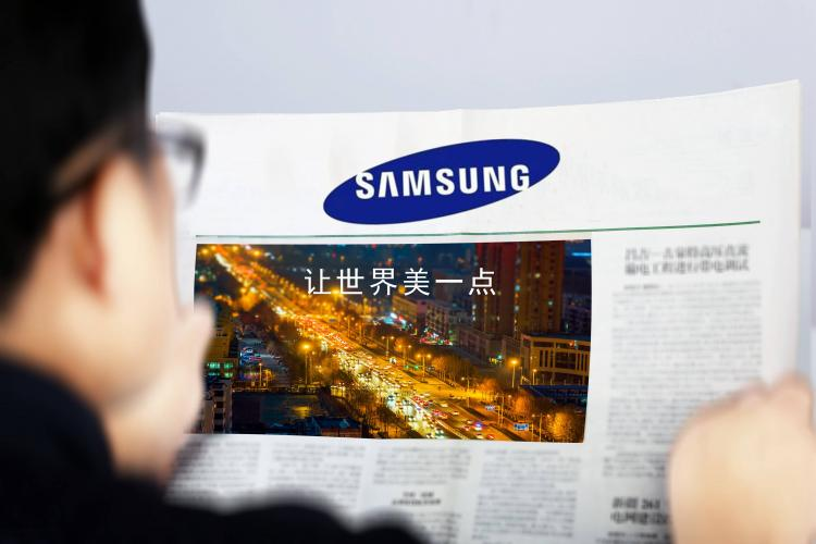 李在镕视察后 三星电子增派300多人乘包机赴西安芯片工厂援建