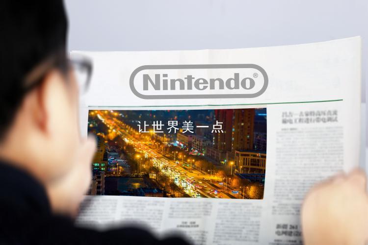 任天堂:Switch游戏机生产将在近期恢复正常
