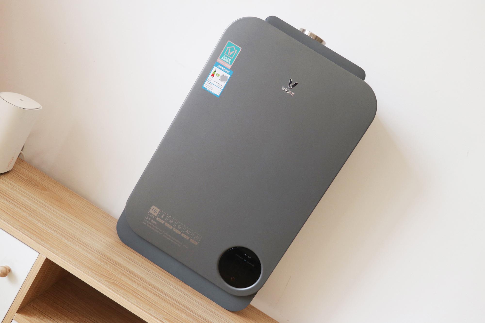 云米S1燃气热水器:自动调节水温,±0.5°AI智能恒温,懒人必备