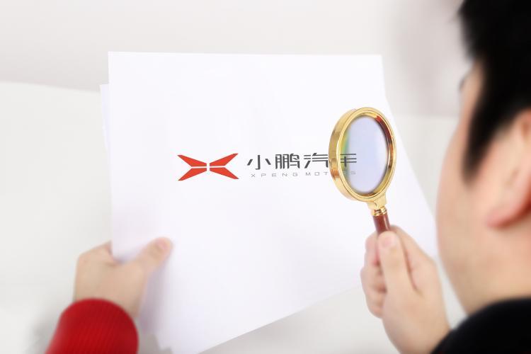 小鹏汽车提交IPO文件谋上市,计划融资5亿美元