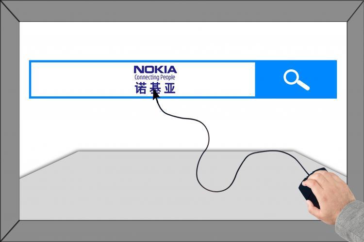 诺基亚将博通纳入 5G 芯片供应商名单