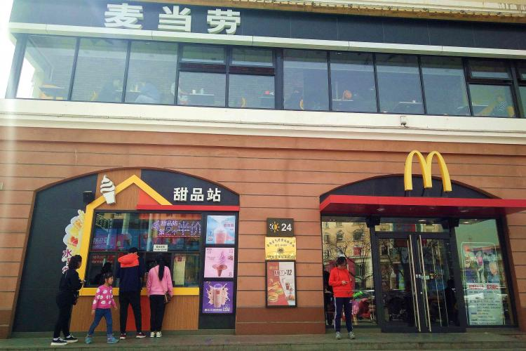 麦当劳中国首席执行官张家茵卸任 吴辉接任