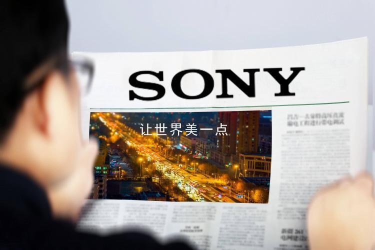 索尼PS5即将大规模量产 外媒称所需处理器本月开始出货