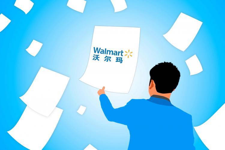 """""""致敬""""Prime 沃尔玛或将本月推出会员计划Walmart+"""