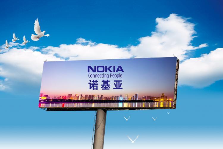 诺基亚二季度营收50.92亿欧元 已获得83份5G商用合同