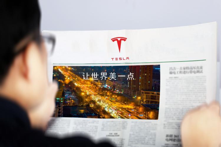 特斯拉6月在华新车注册量环比大增32% 创纪录新高