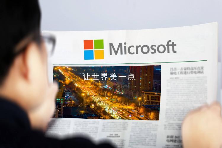 Windows 10界面调整进行时:微软正引入圆角矩形