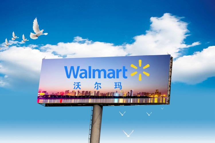 沃尔玛与杂货配送平台Instacart达成合作 加码当日达配送