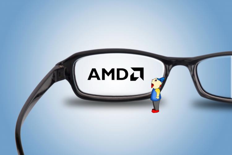 AMD锐龙5000 APU现身:依然Vega GPU