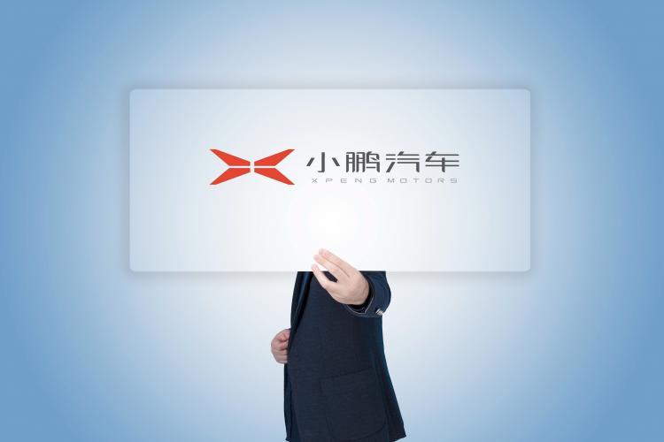 消息称小鹏汽车在赴美IPO前融资4亿美元