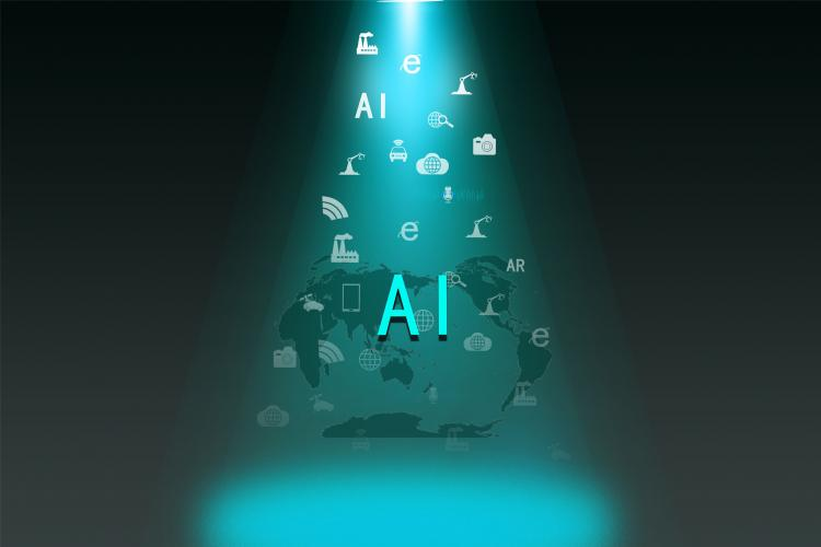 支付宝安全实验室推出首个反欺诈AI客服