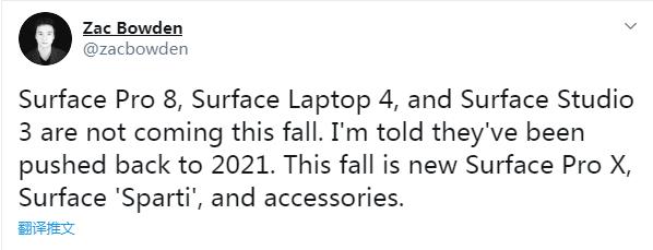 微软Surface Pro 8首曝:跳票到明年才能发布