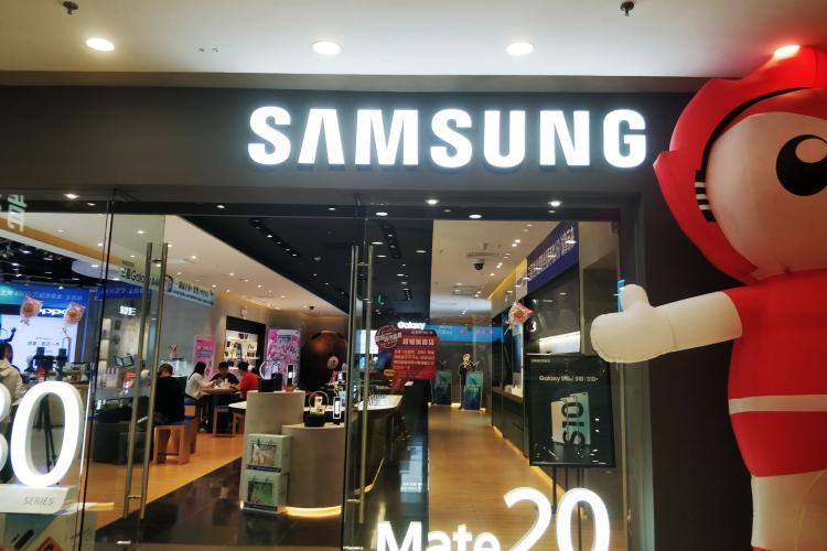 三星Galaxy S20 FE即将上市 欧洲定价为699欧元起