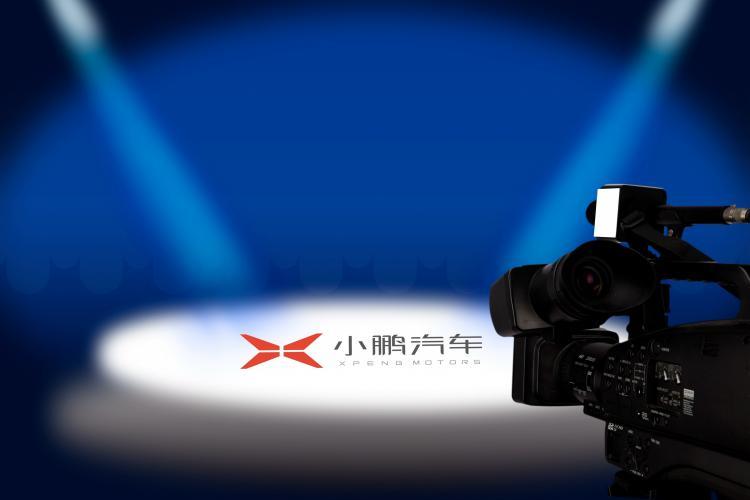 小鹏汽车在北京汽车展上展示电动飞行汽车原型 最多载两名乘客