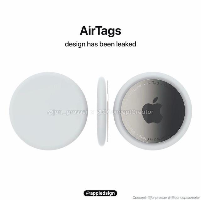 苹果AirTags设计曝光 秋季发布会有望公开