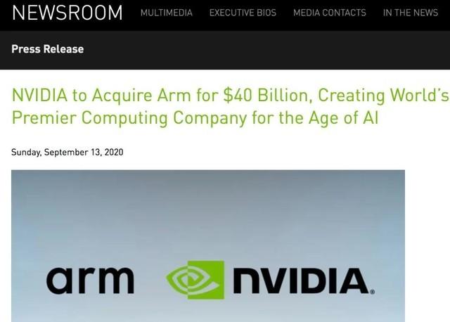 官宣! 英伟达斥资400亿美元收购ARM