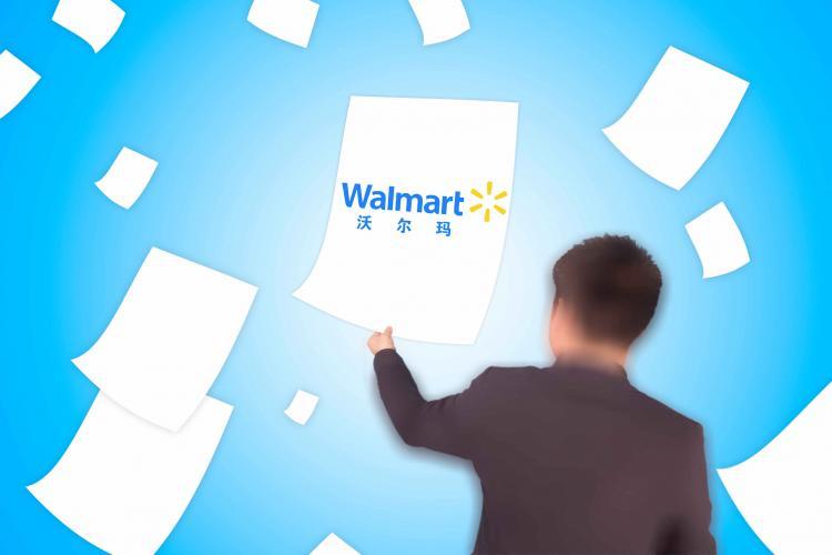 沃尔玛旗下电商平台Flipkart最早于明年进行IPO