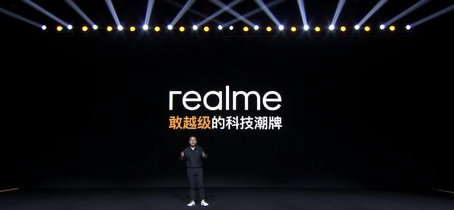 """为了""""双十一""""拼了!realme Q2系列梦回千元机时代"""