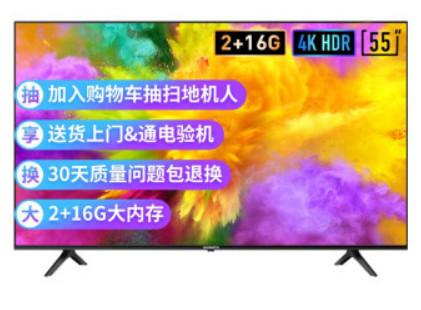 创维电视(SKYWORTH)55V40