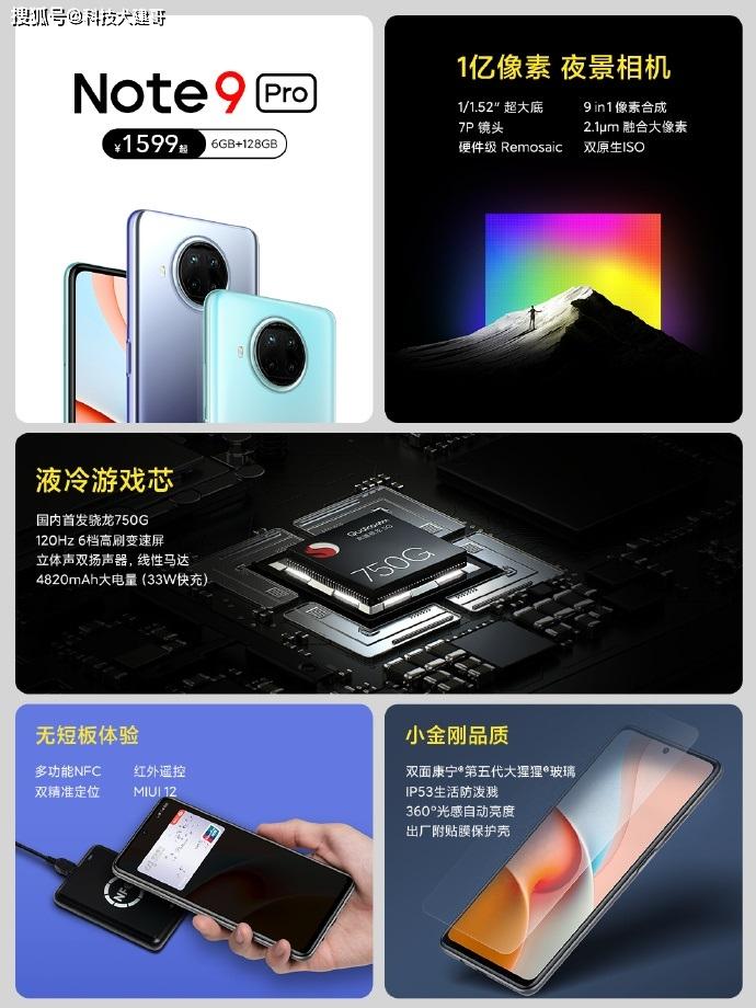 不带光学防抖手机盘点:华为Mate40稳胜iPhone 12