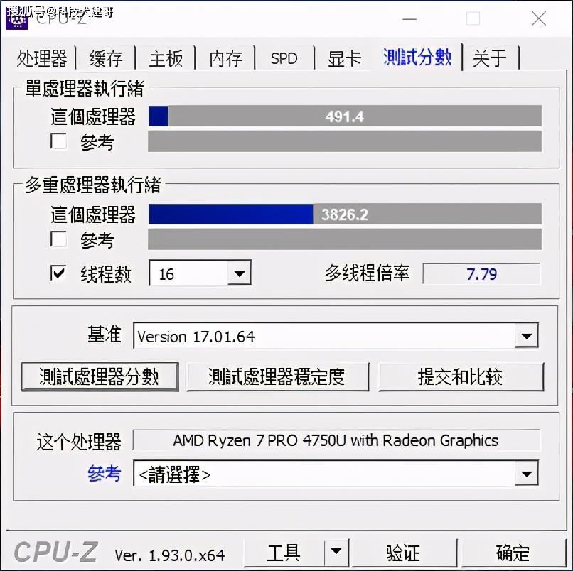 ThinkPad T14s锐龙版评测:满足商务人士日常所需
