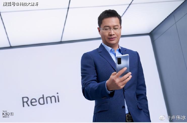 小米手机业务欧洲市场大杀四方,卢伟冰率Redmi品牌完成救赎
