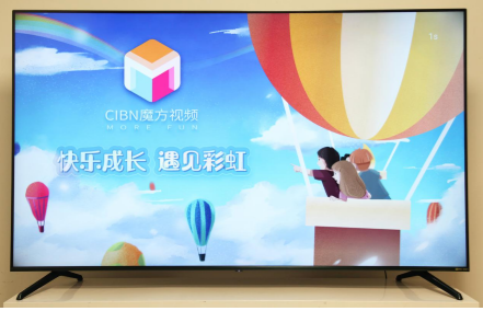 虹领金魔方视频体验 给孩子更多健康好内容