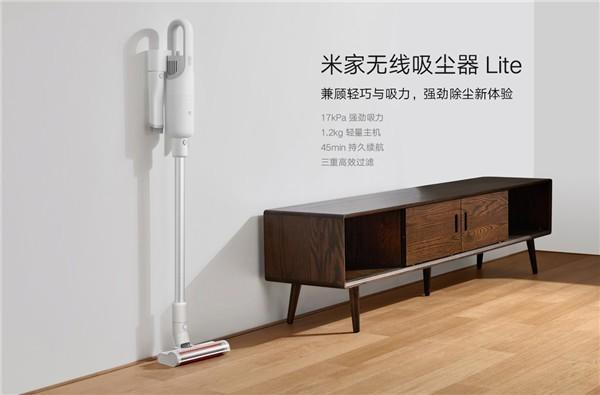 米家无线吸尘器 Lite发布 中端性价比好物
