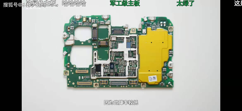 红米Note9对比华为nova 8SE,品牌价值决定最终销量