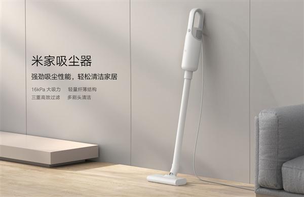 米家新款吸尘器:支持三重高效过滤 售价仅199元