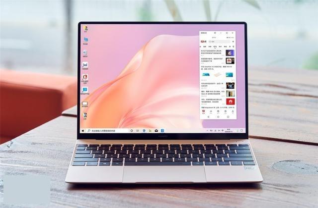 华为MateBook X樱语粉明天开售:3K触控全面屏