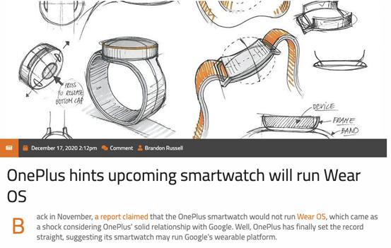 一加暗示即将推出的智能手表将运行Wear OS