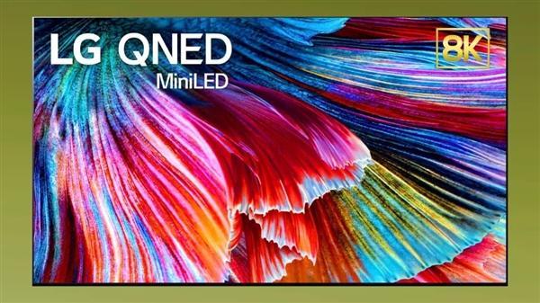 LG发布Mini-LED屏电视:8K 120Hz