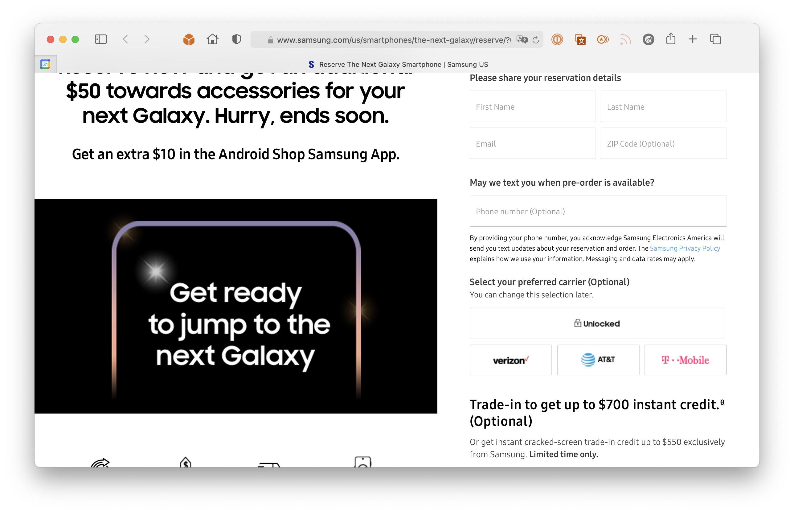 三星美国上线 Galaxy S21 预订页面