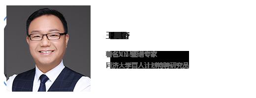 全球机器学习技术大会将于2021年1月北京召开