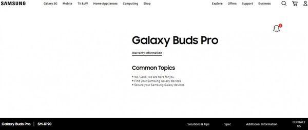 三星Galaxy Buds Pro官网曝光 预计1月14日发布
