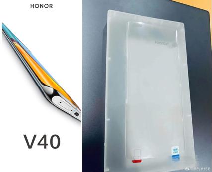 荣耀V40外观配置大揭秘:66W快充+ 超270Hz触控+深度优化天玑1000+