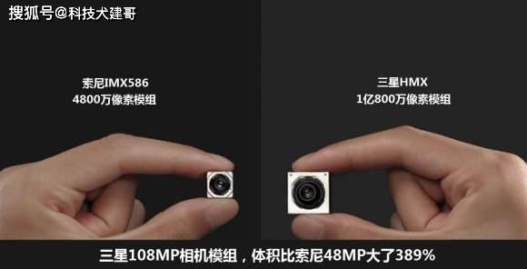 小米11优缺点汇总:起售价3999元,为什么要买它?