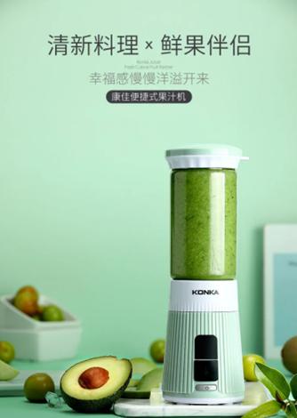 不插电的都能随时用 康佳便携式果汁机