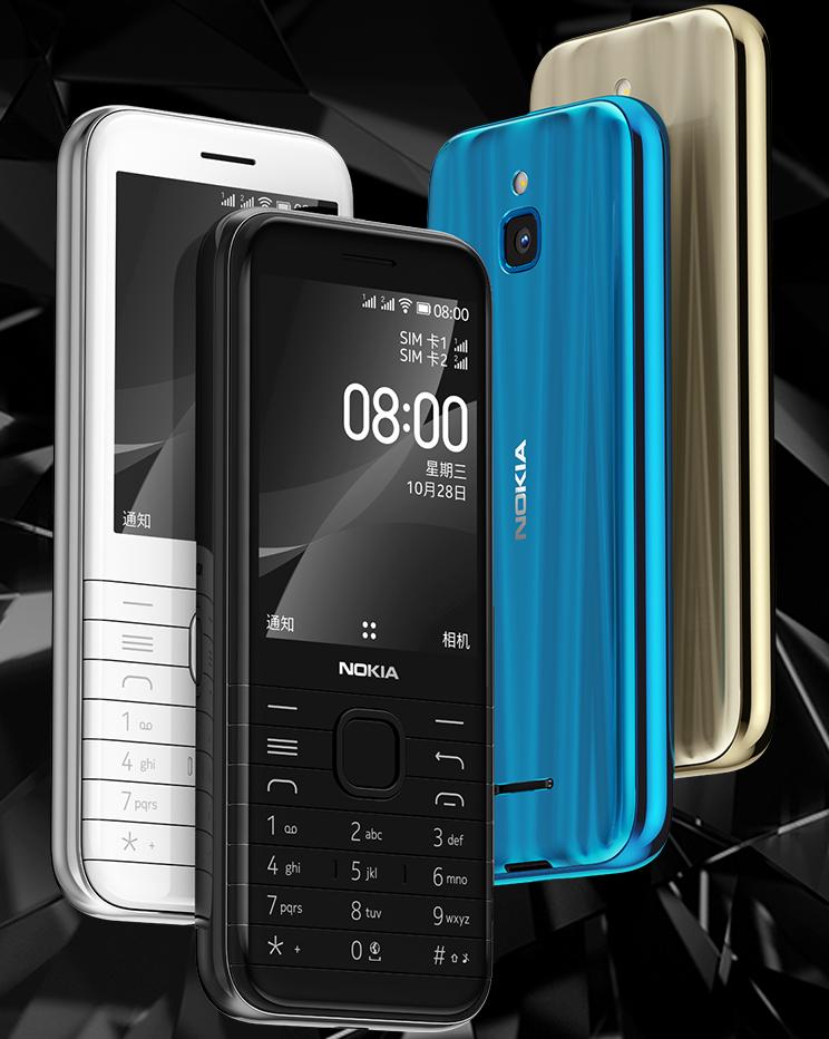 诺基亚8000 4G手机发售,3D曲面机身