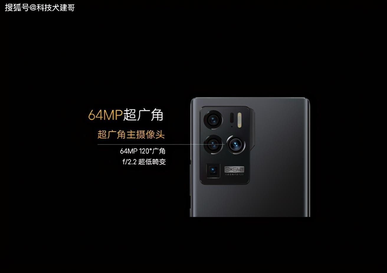 """中兴 Axon30 Ultra 发布:拥有号称""""斯坦尼康级""""全系统防抖"""