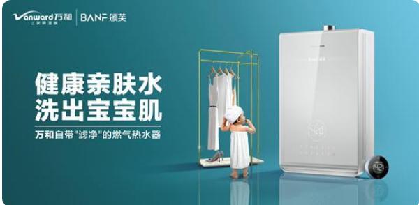 2021年中国热水器企业该如何突破困局?
