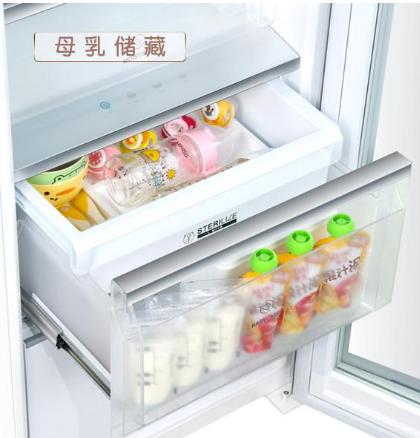 后疫情时代 母婴冰箱满足健康安全的消费趋势
