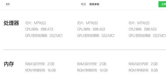 只有2+16G存储!OPPO K9电视这个短板不容忽视