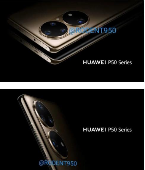 华为P50系列产品渲染图曝光