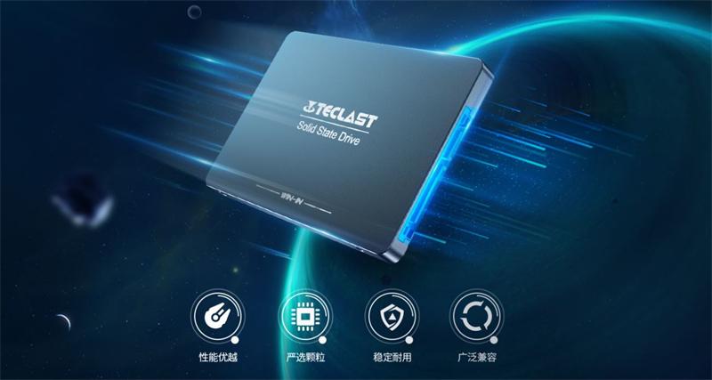 台电发布稳影系列SSD硬盘 办公游戏两不误